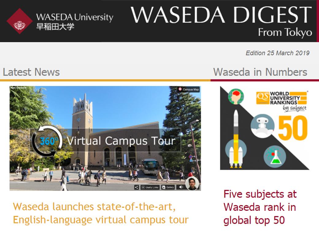 WASEDA DIGEST Edition 25: March 2019