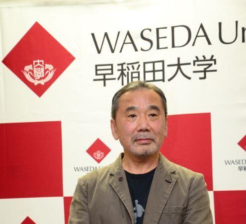 Haruki Murakami's personal archive to be housed at Waseda