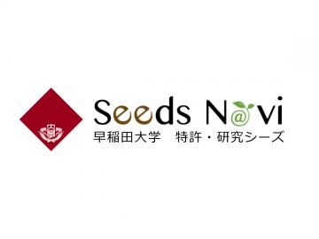 Seeds Database