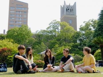 Intercultural Exchange