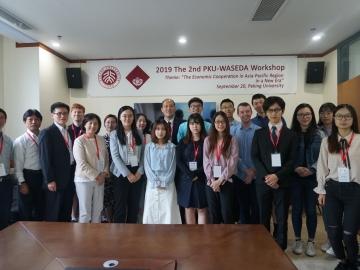 Second round of PKU-Waseda Workshop held at Peking University