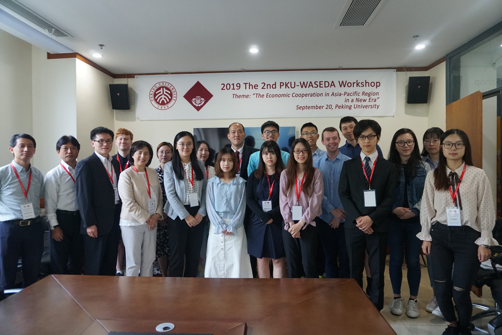 Second round of PKU-Waseda Workshop held at Peking University