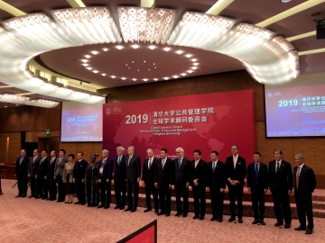 President Tanaka attended GAB inaugural meeting at Tsinghua University