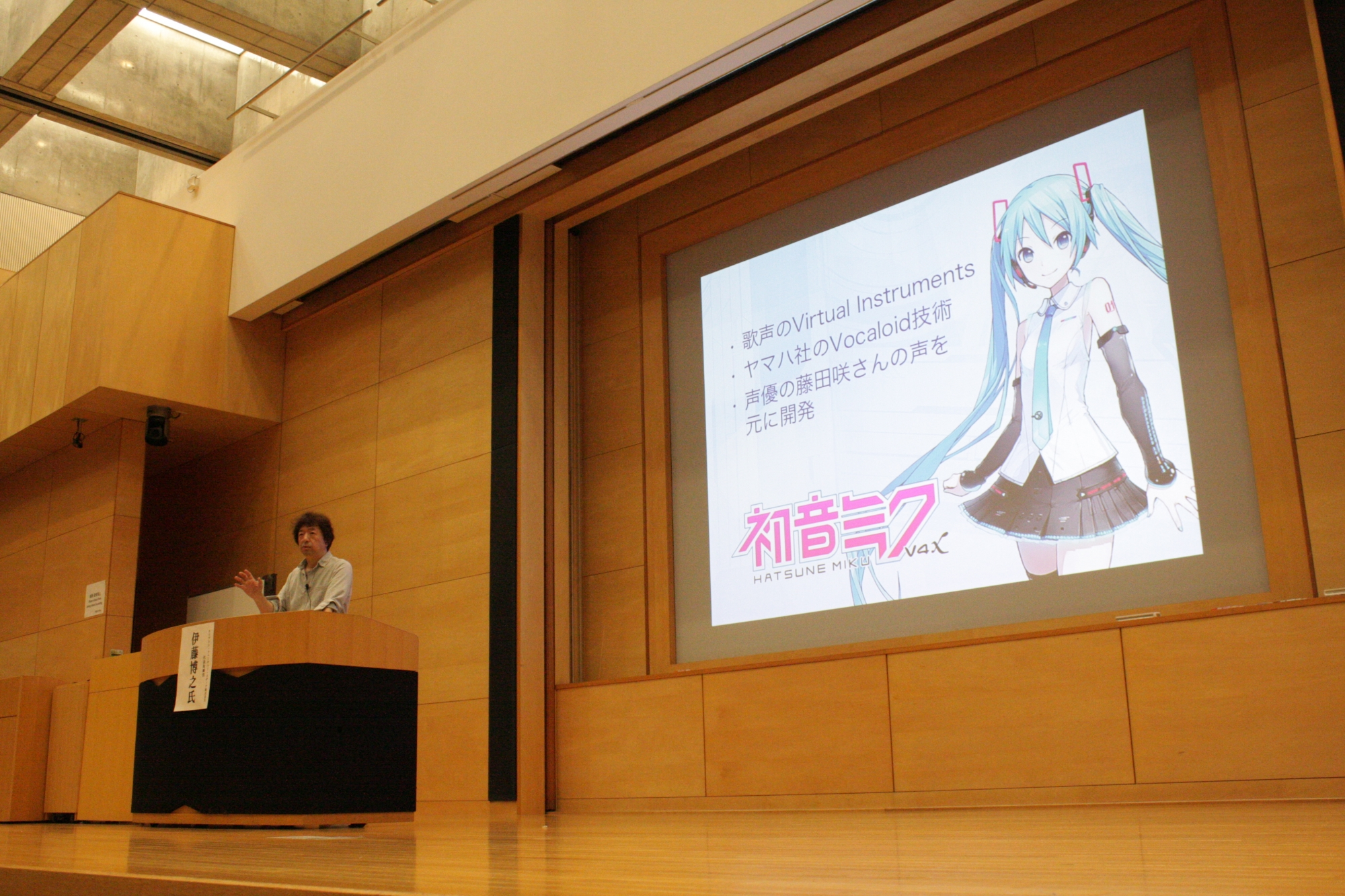 Everyone can become a creator with Hatsune Miku