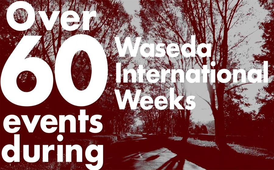 An overview of Waseda International Weeks 2019