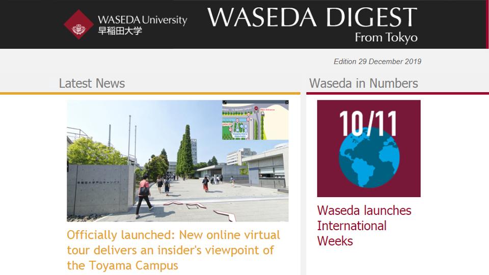 WASEDA DIGEST Edition 29: December 2019