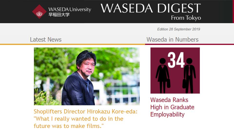 WASEDA DIGEST Edition 28: September 2019