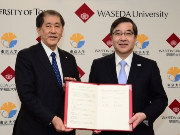 Waseda signs agreement with University of Tokyo to fast track social change