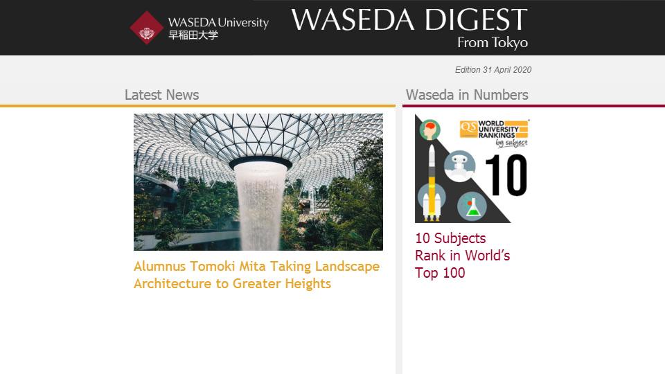 WASEDA DIGEST Edition 31: April 2020