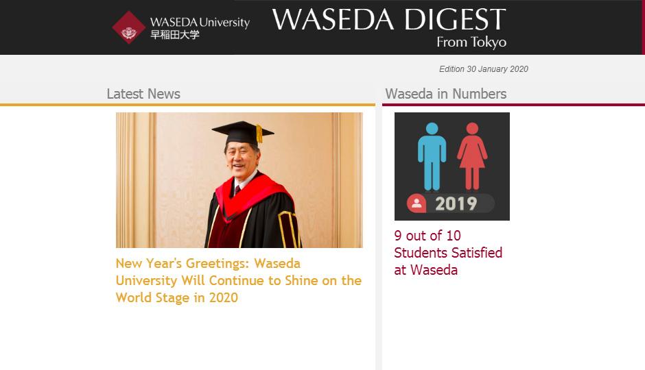 WASEDA DIGEST Edition 30: Jan 2020