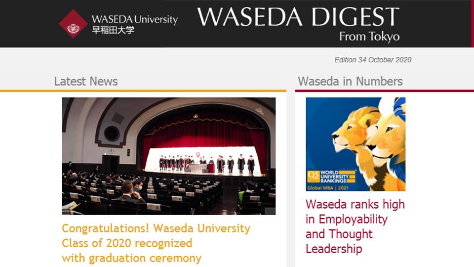WASEDA DIGEST Edition 34: October 2020