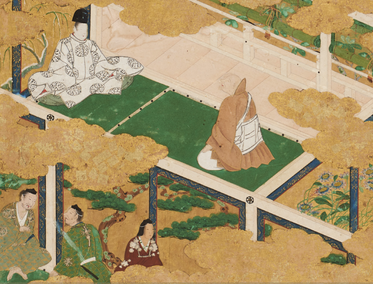 Online Round Table Instances of Selfhood in The Tale of Genji and Beyond