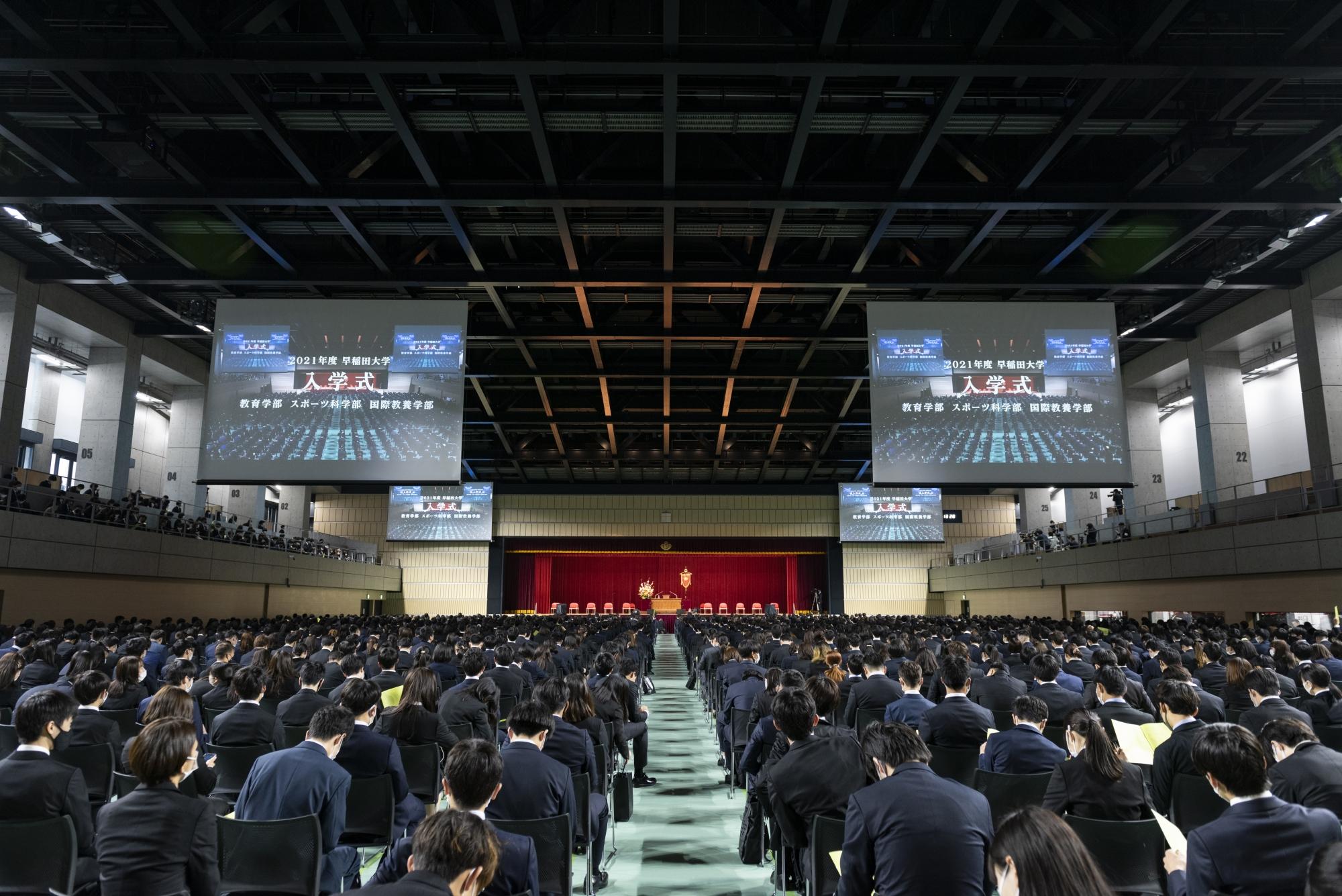 Spring 2021 entrance ceremonies