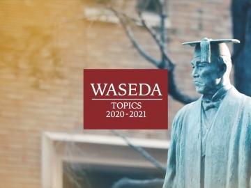 Waseda Topics: A recap of AY2020 (Video)