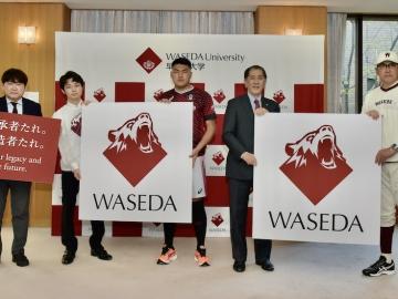 Approaching the new era of Waseda sports