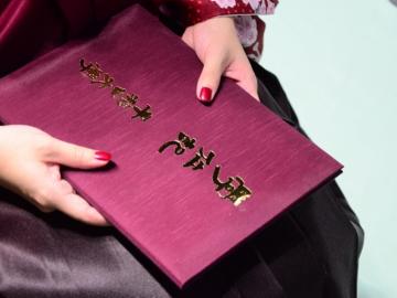 Autumn 2021 graduation ceremonies held on September 18