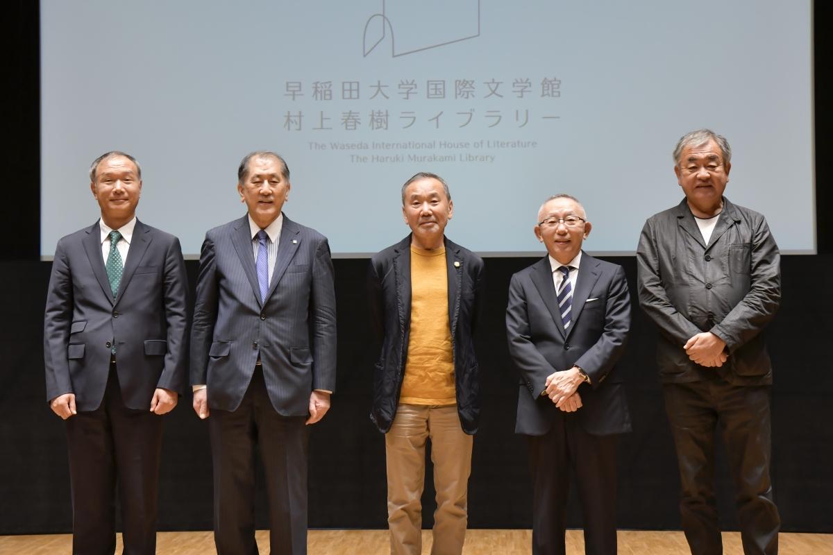 Press conference held ahead of Haruki Murakami Library opening