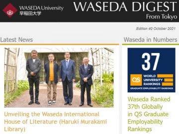 WASEDA DIGEST Edition 40: October 2021